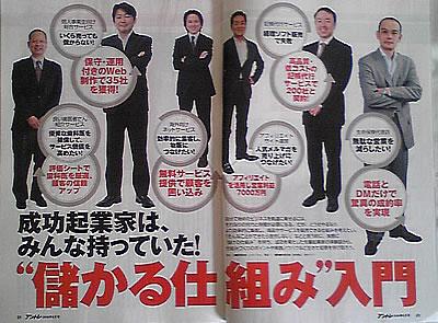 アントレの雑誌