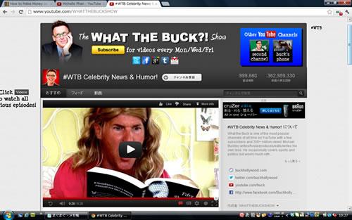 【YouTube】再生回数30万だと広告収入はどれぐら …